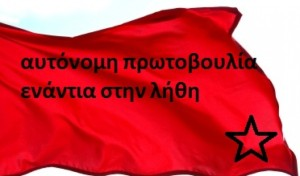 cropped-red-flag1.jpg