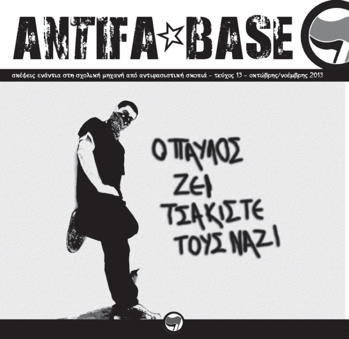 antifa_base-13