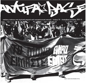 antifa_base_14
