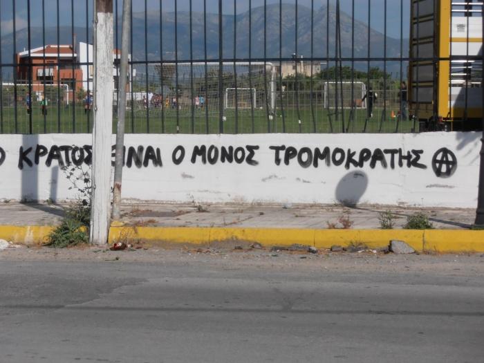 από την δράση αναρχικών στην Σκάλα Λακωνίας Απρίλης 2014