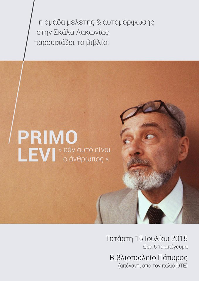 Primo Levi 15 July