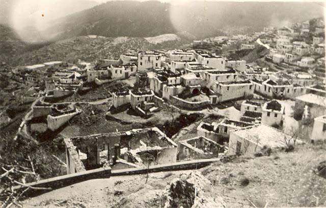 Ο Κοσμάς μετά την πυρπόληση του από τους ναζί